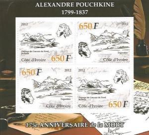 Alexander Pushkin - 4 Stamp  Set 9A-120