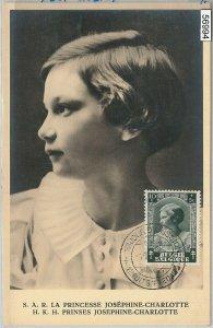56994  - BELGIUM - POSTAL HISTORY: MAXIMUM CARD 1937 - ROYALTY -  FDC