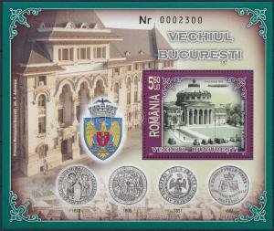 Romania stamp Bucharest block 2007 MNH Mi 398 I WS221851
