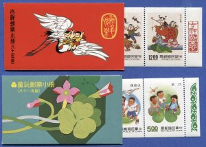 TAIWAN CHINA Sc 2834a, 2843c, 1992 Two complete Booklets, Children, MNH