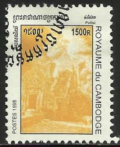 Cambodia 1998 Scott# 1689 Used