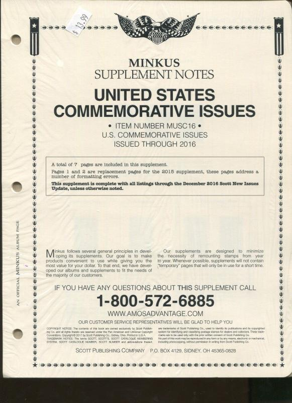 2016 Minkus United States Commemorative Issues Supplement Stamp Album Pages