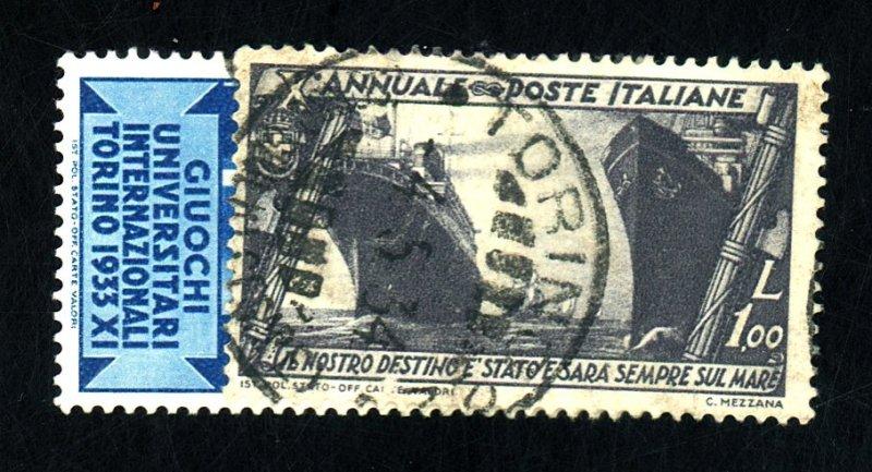 ITALY #300 309 USED F-VF Cat $13