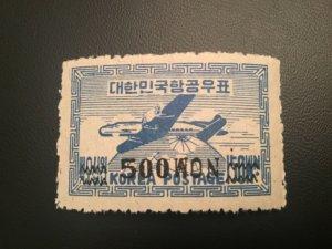 ICOLLECTZONE Korea C5 VF NH