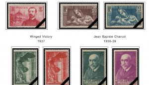 COLOR PRINTED FRANCE SEMI-POSTALS + 1914-1940 STAMP ALBUM PAGES (24 ill. pages)