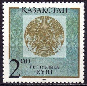 Kazakhstan. 1994. 58. Coat of arms of Kazakhstan. MVLH.