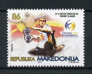 Macedonia 2017 MNH Mens Handball World Championships France 1v Set Sports Stamps