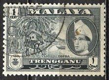 Malaya Trengganu; 1957: Sc. # 75; O/Used Single Stamp