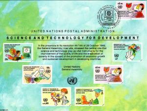 UN SC42 Science and Techonology Souvenir Card Vienna Cancel FDC
