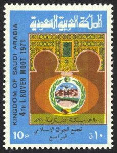 Saudi Arabia Sc# 621 MNH 1971 4th Arab League Rover Moot