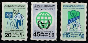 Libya 1981 International Year of the Disabled (3/3) UNUSED