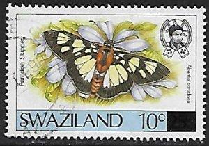 Swaziland # 574 - Paradise Skipper, Ovpt - used....{BRN17}