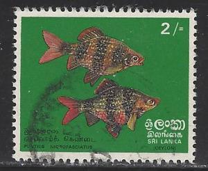 Sri Lanka Scott # 476, used