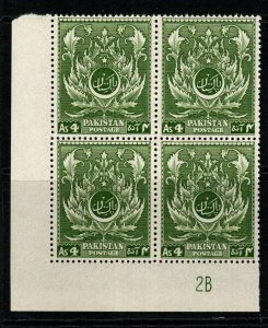 PAKISTAN SG58 1951 4a GREEN BLOCK OF 4 MNH