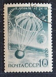Space, USSR,1970, (1317-T)