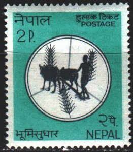Nepal. 1965. 188 from the series. Land reform, cereals, livestock. MLH.