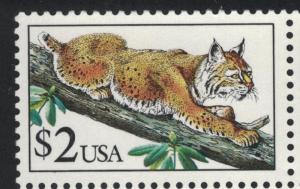 US Stamp Scott # 2482 MNH