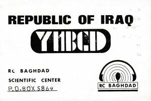 7283 Amateur Radio QSL Card  BAGHDAD SCIENTIFIC CENTER IRAQ