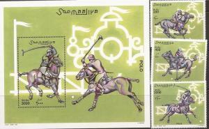 Somalia 2001 Polo - 3 Stamp Set + Souvenir Sheet - 27A-010