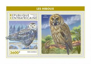 HERRICKSTAMP NEW ISSUES CENTRAL AFRICA Owls S/S