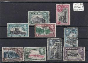CEYLON USED STAMPS. REF 753