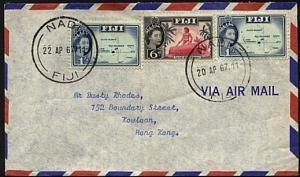 FIJI 1967 airmail cover NADI to Hong Kong..................................22646