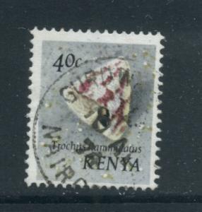 Kenya 41  Used
