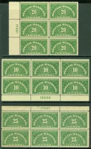 EDW1949SELL : USA 1928 Scott #QE1, 3, 4a P/B Wet printing. Mint OG. Catalog $335