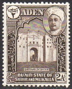 Aden (Quaiti State of Shihr and Mukalla) 1942 2a Gateway of Shihr MH