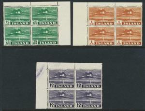 ICELAND 1948, VOLCANO SET IN BLOCKS, VF MNH Sc#246-52 CAT$400 (SEE BELOW)