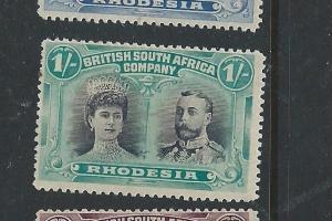 RHODESIA DOUBLE HEAD(P1608B)OUTSTANDING QUALITY 1/-  SG152 RHODESIA DOUBLE HE