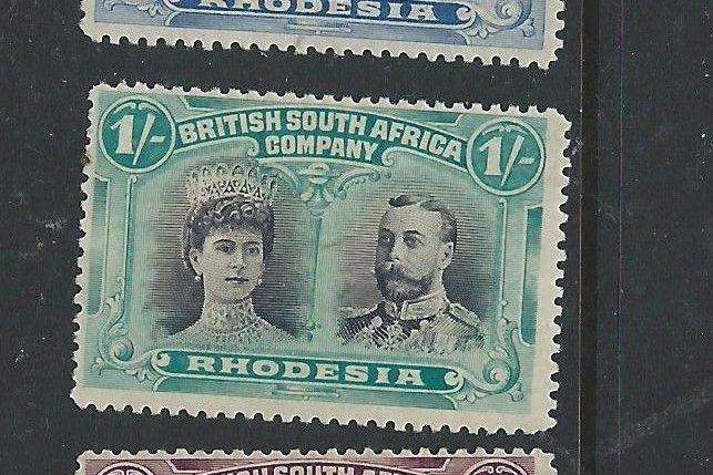 RHODESIA DOUBLE HEAD(P1608B)OUTSTANDING QUALITY 1/-  SG152 RHODESIA DOUBLE HE