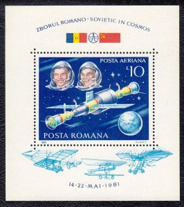 Romania 1981  Space Cooperation - Air Mail Mint MNH Miniature Sheet SC C242