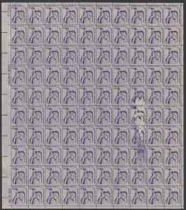 U.S. #1592 MAJOR ERROR ROTARY PRESS 10¢ Right to Petition 1977 Complete Pane
