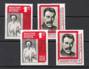 HUNGARY- MAGYAR SC# 2504-2505 - 2 SETS: 1 PERF & 1 IMPERF MNH