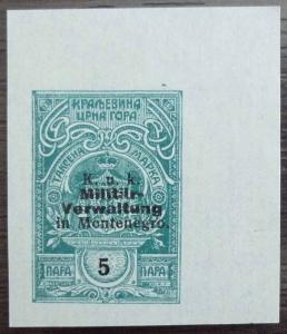 WWI AUSTRIA-MONTENEGRO-IMPERFORATED OVERPRINTED REVENUE STAMP R! crna gora J3