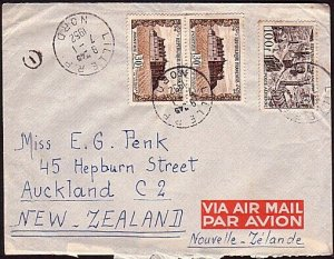 FRANCE 1952 airmail cover Lille to New Zealand.............................34287
