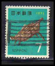 Japan Used Very Fine ZA5728