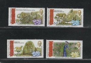 Tonga Niuafo'ou  #335-38 (2016 Gandhi set) VFMNH CV $15.50