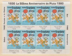 Togo Scott #1070A Stamps - Mint NH Souvenir Sheet