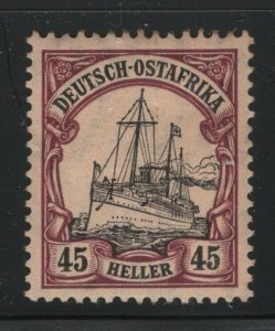 German East Africa 1905 Yachts short set to 45h Sc# 31-37 mint