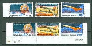 MALI 1969  SPACE OVPTS #C78-80 + C80a SET + STRIP MNH
