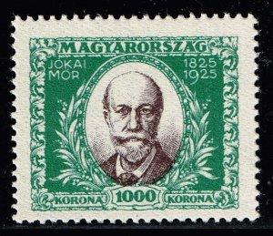 HUNGARY STAMP 1925 100th Anniversary of the Birth of Maurus Jokai MH/OG GREEN