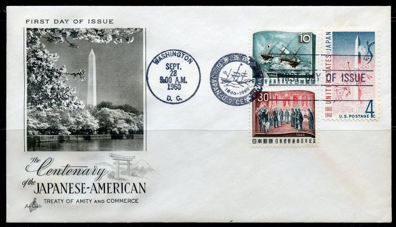 UNITED STATES 1960 JAPANESE AMERICAN TREATY CENT COMBO  ARTCRAFT FIRST DAY COVER
