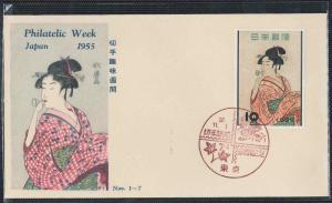 Japan 1955 Scott 616 - FDC - High Grade