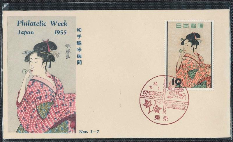 Japan 1955 Scott 616 - FDC - High Grade - Unreserved!!!