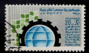 EGYPT Scott 936 Used stamp