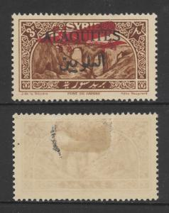 Alaouites C10 Overprinted Airpost MH