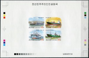 Korea 2013. Ships (MNH OG. Imperforated) Proof