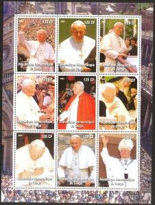 Congo 2004 Pope John Paul II Sheet of 9 MNH Cinderella !